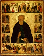 Dionysius - Saint Dmitry Prilutsky with scenes from his life