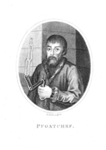 Anonymous - Yemelyan I. Pugachev (Travels in Poland, Russia, Sweden, and Denmark by William Coxe)