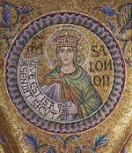 Byzantine Master - King Solomon (Detail of Interior Mosaics in the St. Mark's Basilica)