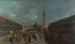 Guardi, Francesco - Venice, Piazza San Marco