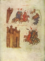 Anonymous - Invasion of the Russians and the Siege of Dorostolon led by emperor John I Tzimiskes (Miniature of Manasses chronicle)