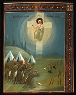 Russian icon - The August Mother of God