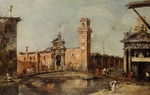 Guardi, Francesco - The Entrance to the Arsenal in Venice