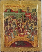 Byzantine icon - First Council of Nicaea