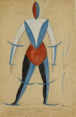 Malevich, Kasimir Severinovich - Aviator. Costume design for the opera Victory over the sun by A. Kruchenykh