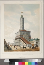 Benoist, Philippe - The Sukharev Tower in Moscow