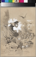 Kandaurov, Anton Ivanovich - Illustration to the poem The Angel of Death by M. Lermontov