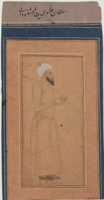 Indian Art - Portrait of Sultan Ala-ud-Din, Padshah of Delhi