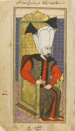 Anonymous - Portrait of Mehmed IV (1642-1693), Sultan of the Ottoman Empire