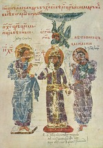 Byzantine Master - Ivan Alexander of Bulgaria with Jesus Christ and Constantine Manasses (Miniature of Manasses chronicle)
