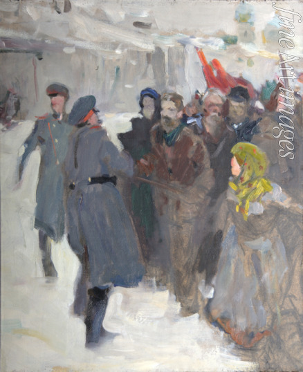 Serov Valentin Alexandrovich - Revolutionary demonstration