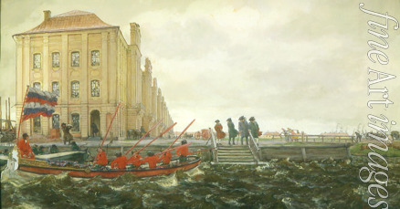 Lanceray (Lansere) Evgeny Evgenyevich - St. Petersburg at the Beginning of the 18th century. The Twelve Collegia building