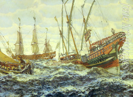 Lanceray (Lansere) Evgeny Evgenyevich - Ships at the Time of Peter I