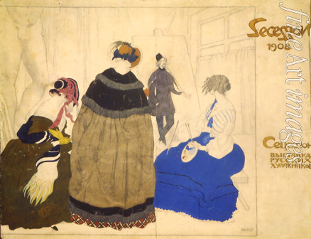 Bakst Léon - Artist's studio. Sketch for Poster of the Vienna Secession