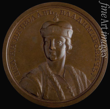 Anonymous - Grand Prince Viacheslav I Vladimirovich of Kiev (from the Historical Medal Series)