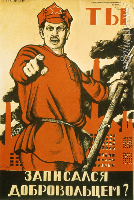 Moor Dmitri Stachievich - Have You Volunteered for the Red Army? (Poster)