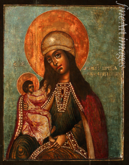 Russian icon - Mother of God of Siloam