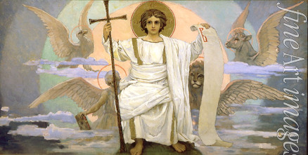 Vasnetsov Viktor Mikhaylovich - His Only-begotten Son and the Word of God
