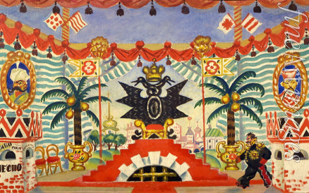 Kustodiev Boris Michaylovich - Stage design for the theatre play The flea by E. Zamyatin