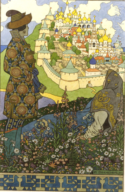Bilibin Ivan Yakovlevich - Buyan Island. Illustration for the Fairy tale of the Tsar Saltan by A. Pushkin