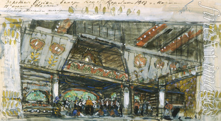 Korovin Konstantin Alexeyevich - Stage design for the ballet The Golden Fish by L. Minkus