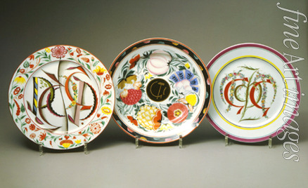 Chekhonin Sergei Vasilievich - Plates with emblemes of the Russian Federation