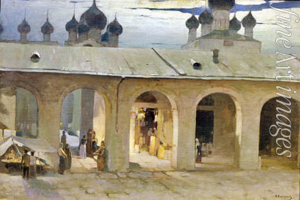 Kalmykov Ivan Leonidovich - Merchant row at the Rostov Kremlin