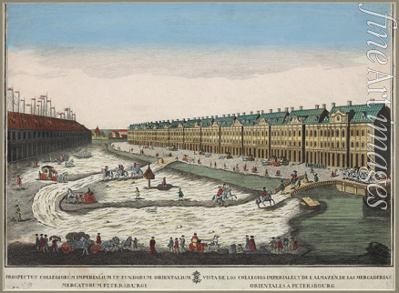 Anonymous - View of the Twelve Collegia building in Saint Petersburg