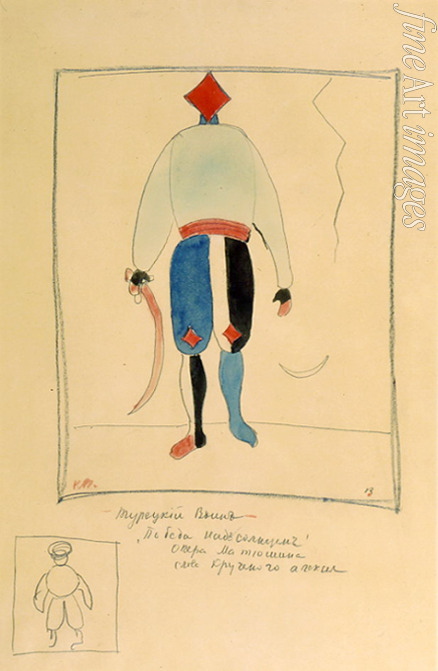 Malevich Kasimir Severinovich - Turkish warrior. Costume design for the opera Victory over the sun by A. Kruchenykh