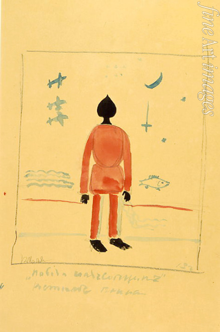 Malevich Kasimir Severinovich - Warrior. Costume design for the opera Victory over the sun by A. Kruchenykh