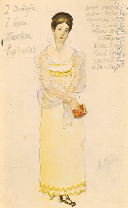 Sredin Alexander Valentinovich - Costume design for the opera Eugene Onegin by P. Tchaikovsky