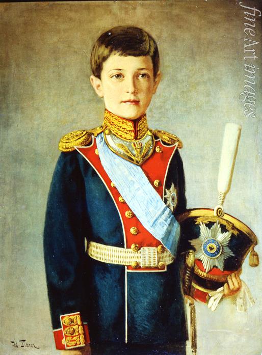 Fine Art Images - Expertensuche | Portr�t von Zesarewitsch Alexei  Nikolajewitsch von Russland (1904-1918) -