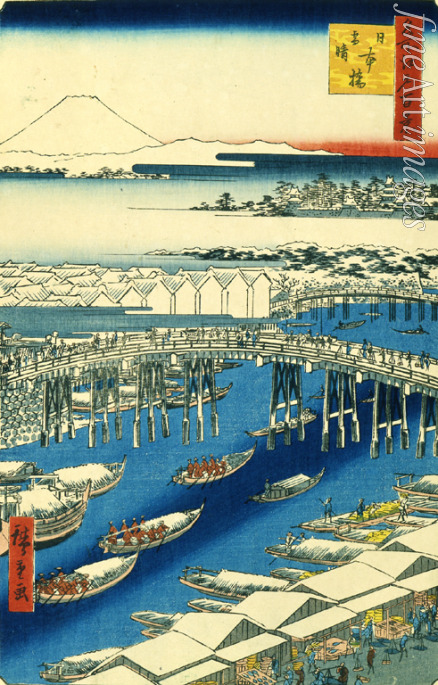 Hiroshige Utagawa - Clearing Weather after Snow at Nihon Bridge (One Hundred Famous Views of Edo)