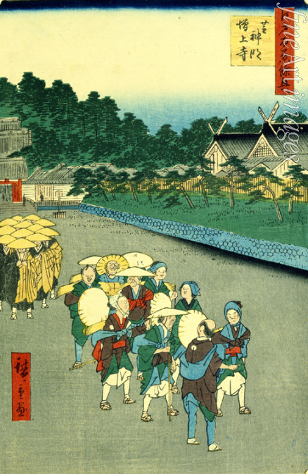 Hiroshige Utagawa - Shimmei Shrine and Zojo Temple in Shiba (One Hundred Famous Views of Edo)