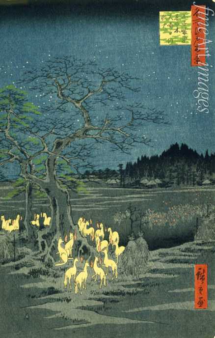 Hiroshige Utagawa - Fox Fires on New Year's Eve at the Garment Nettle Tree at Oji (One Hundred Famous Views of Edo)