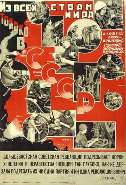 fine art images expertensuche nur in der sowjetunion plakat. Black Bedroom Furniture Sets. Home Design Ideas