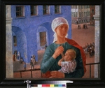 Petrov-Vodkin, Kuzma Sergeyevich - The Year 1918 in Petrograd (Our Lady of Petrograd)