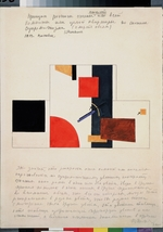 Malevich, Kasimir Severinovich - The principle of the mural painting