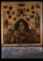 Russian icon - The Dormition of the Virgin