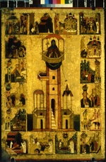 Russian icon - Saint Symeon the Stylite with Scenes from His Life