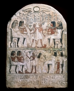 Ancient Egypt - Stone Stele with a Relief