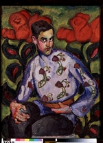 Mashkov, Ilya Ivanovich - Portrait of a boy in a shirt with flowers
