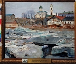 Brodsky, Isaak Izrailevich - Ice drifting in Pskov