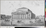Anonymous - The Imperial Bolshoi Kamenny Theatre in St. Petersburg