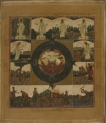 Russian icon - The Creation