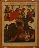 Russian icon - Saint George with Selected Saints
