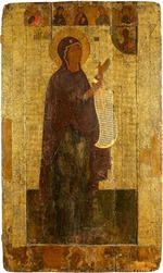 Russian icon - The Bogolyubsky Holy Virgin