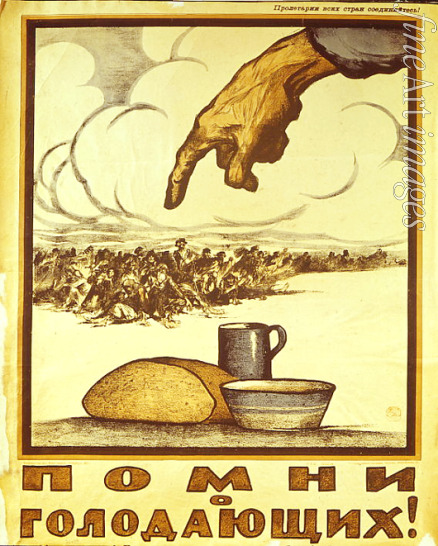 Simakov Ivan Vasilievich - Remember the Hungry! (Poster)