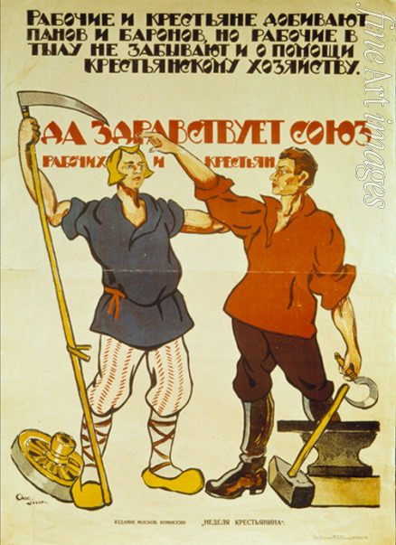 Apsit Alexander Petrovich - Peasants and Workers - Unite Against Priests and Barons..