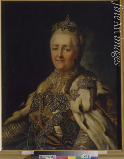 Roslin Alexander - Portrait of Empress Catherine II (1729-1796)